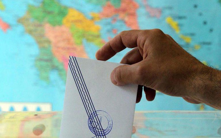 prorata-dieyrynei-i-nea-dimokratia-ti-diafora-apo-ton-syriza-2196568