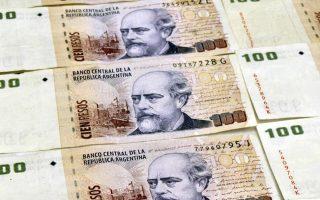 se-ekdosi-omologoy-diarkeias-100-eton-prochorei-i-argentini0