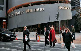 Το πρώτο outlet στον κέντρο της Αθήνας βρίσκεται στη συμβολή των οδών 3ης Σεπτεμβρίου και Ιουλιανού, όπου φιλοξενείται μεταξύ άλλων και το Μουσείο Αυτοκινήτου.