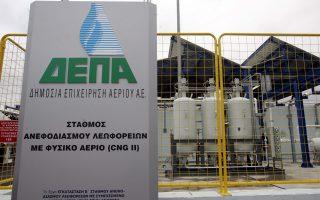 stin-agora-ilektrikis-energeias-i-depa0
