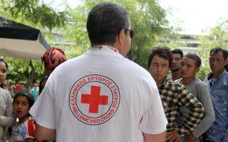Οι πρόσφυγες στην Ελλάδα βρήκαν τη βοήθεια στον Ελληνικό Ερυθρό Σταυρό.