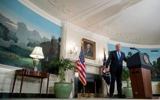 Θεωρητικά τουλάχιστον, η έρευνα μπορεί να ανοίξει τον δρόμο για την παραπομπή του Αμερικανού προέδρου Ντόναλντ Τραμπ με το ερώτημα της καθαίρεσης.