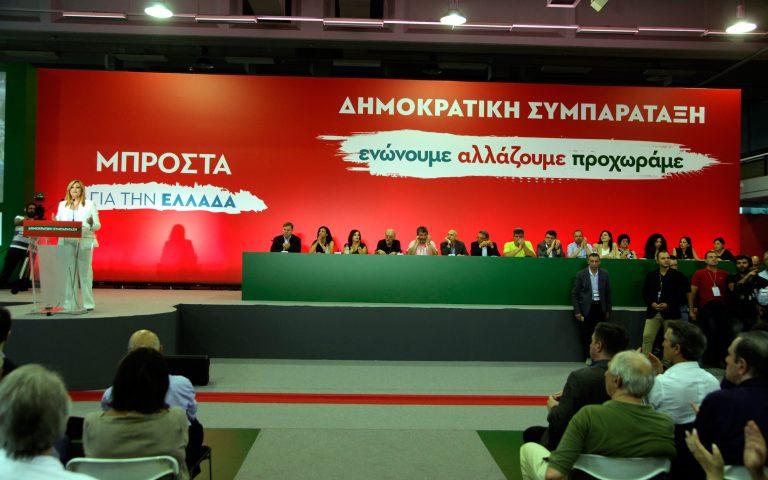 oi-politikes-paroysies-sto-synedrio-tis-di-sy-2197921