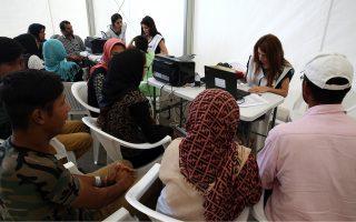 Πρόσφυγες και μετανάστες περνούν τη διαδικασία αρχικής καταγραφής τους πριν από την αίτηση για άσυλο.