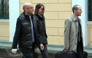 Από τις ελάχιστες εξαιρέσεις που οι ελβετικές αρχές κινήθηκαν γρήγορα ήταν αυτή του Νίκου Ζήγρα. Στη φωτογραφία, εισαγγελέας, εκπρόσωπος της ελβετικής οικονομικής αστυνομίας και μία οικονομολόγος στα δικαστήρια, για να πάρουν κατάθεση.