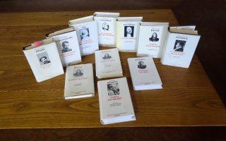 Μερικοί αντιπροσωπευτικοί τίτλοι από την αλησμόνητη για τους βιβλιόφιλους «Λευκή Σειρά», με τα κλασικά κείμενα του «Εξάντα».