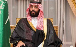 Ο 31χρονος νέος διάδοχος του σαουδαραβικού θρόνου Μοχάμεντ μπιν Σαλμάν.