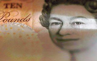 Μετά τη διεξαγωγή των βρετανικών εκλογών, η στερλίνα υποχώρησε σημαντικά έναντι των βασικών νομισμάτων, με την ισοτιμία ευρώ/λίρα να ανέρχεται σε νέο υψηλό έτους 0,886 στις αγορές της Ευρώπης την Παρασκευή.