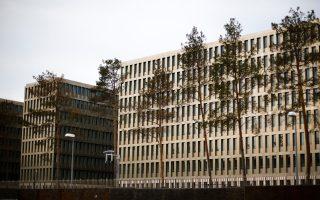 Το κτίριο της Ομοσπονδιακής Υπηρεσίας Πληροφοριών στο Βερολίνο.