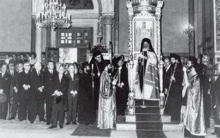 17 Μαΐου 1967. Η τελετή ενθρόνισης του πρωθιερέα των ανακτόρων και καθηγητή Πανεπιστημίου Ιερωνύμου Κοτσώνη ως Αρχιεπισκόπου Αθηνών.