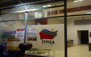 o-syriza-thessalonikis-katadikazei-tin-epithesi-sta-grafeia-toy0