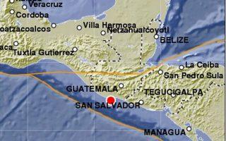 ischyros-seismos-6-8-richter-stis-aktes-tis-goyatemalas-tarakoynise-el-salvador-kai-mexiko0