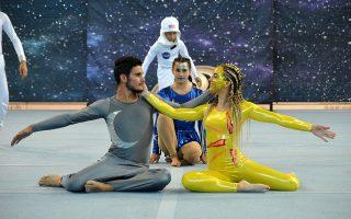 mia-giorti-gymnastikis-me-7-033-symmetoches0