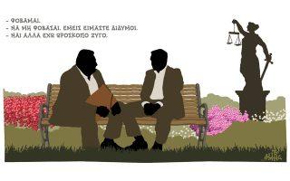 skitso-toy-dimitri-chantzopoyloy-01-07-170