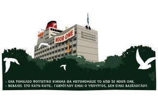 skitso-toy-dimitri-chantzopoyloy-22-06-170