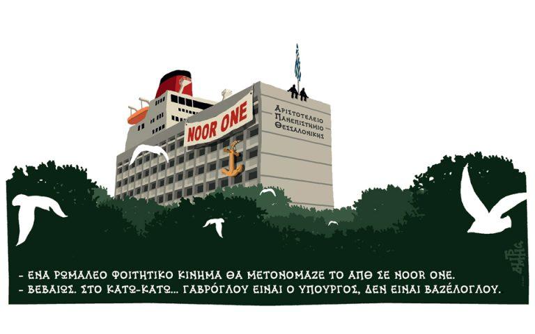 skitso-toy-dimitri-chantzopoyloy-22-06-17-2196298