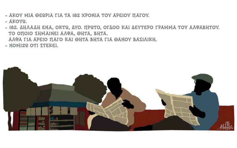 skitso-toy-dimitri-chantzopoyloy-09-06-17-2194057