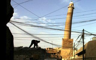Ο μιναρές του ιστορικού τζαμιού Αλ Νούρι, που ανατινάχθηκε από τους τζιχαντιστές.
