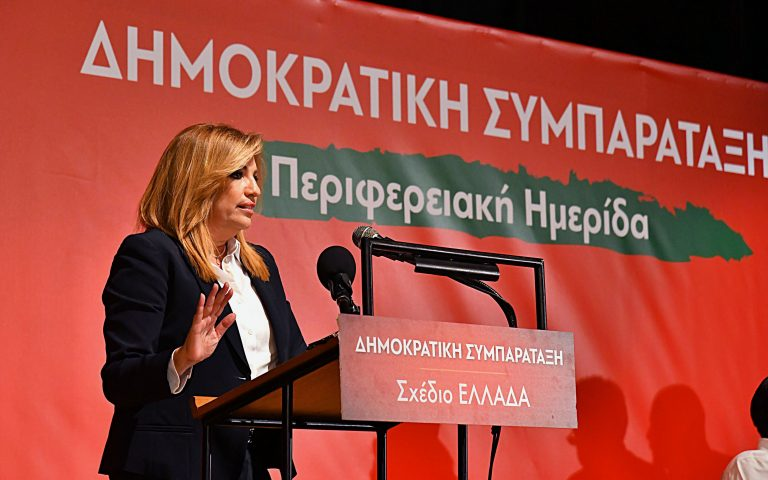 skliri-kritiki-kai-deytero-ochi-gennimata-sto-prosklitirio-tsipra-2197078