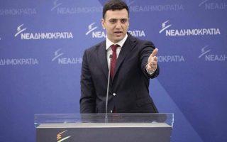 kikilias-o-tsipras-den-echei-oyte-stratigiki-oyte-schedio0