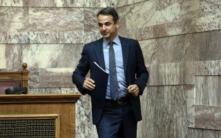 Περιοδείες σε ολόκληρη την Ελλάδα ξεκινά ο κ. Κυρ. Μητσοτάκης.