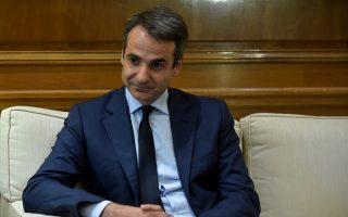 «Προϋπόθεση για μια ασφαλή Ευρώπη είναι η ουσιαστική φύλαξη των εξωτερικών συνόρων της», είπε ο Κυρ. Μητσοτάκης στη σύνοδο του ΕΛΚ.