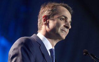 Ο Κυρ. Μητσοτάκης βρίσκεται από χθες στις Βρυξέλλες, προκειμένου να μετάσχει στις εργασίες της σημερινής Συνόδου Κορυφής του ΕΛΚ.