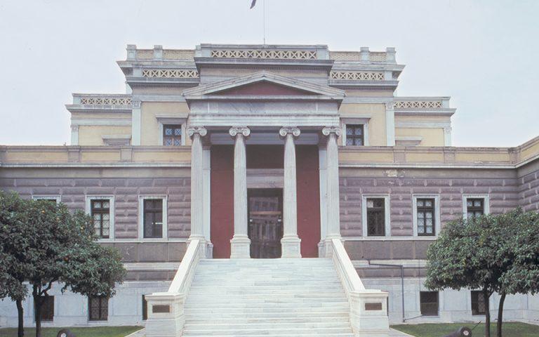 amp-8230-istories-piso-apo-tin-istoria-sto-ethniko-istoriko-moyseio-2196830