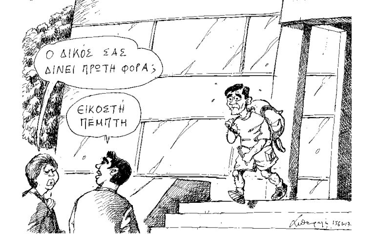 skitso-toy-andrea-petroylaki-16-06-17-2195471