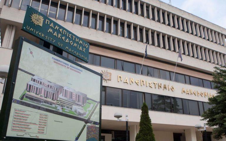 eisvoli-foititon-sto-grafeio-toy-prytani-toy-panepistimioy-makedonias-2196493