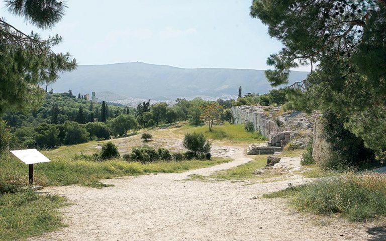 i-akropoli-kai-i-pnyka-se-iaponiko-ntokimanter-afieromeno-ston-asteroeidi-psychi-2195129