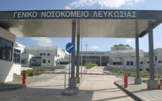 kypros-eisagogi-toy-genikoy-schedioy-ygeias-gesy-ystera-apo-syzitiseis-16-chronon0