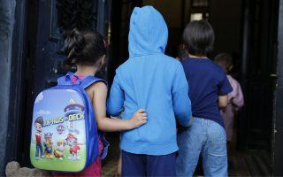 Κάποια παιδιά με υπερκινητική διαταραχή ενοχλούν τα άλλα και έτσι καταλήγουν να μην έχουν φίλους.