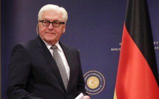 stainmager-elpizo-sto-eurogroup-na-vrethei-mia-gefyra-poy-tha-odigisei-se-lysi0