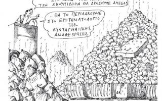 skitso-toy-andrea-petroylaki-24-06-170