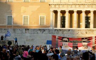 epestrepsan-sto-syntagma-oi-paraititheite0
