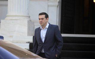 synantiseis-diafonias-tsipra-me-politikoys-archigoys-gia-to-eurogroup0