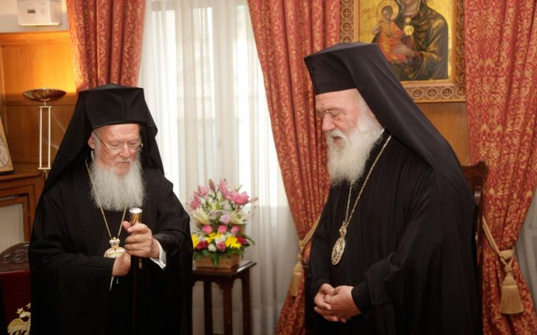 Συνάντηση Βαρθολομαίου – Ιερώνυμου στην Αρχιεπισκοπή Αθηνών