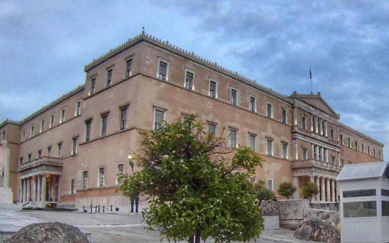 paichnidia-me-to-syntagma-apo-to-maximoy-2196524
