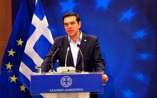 schedio-tsipra-gia-neo-dipolismo0