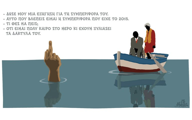 skitso-toy-dimitri-chantzopoyloy-16-06-17-2195472