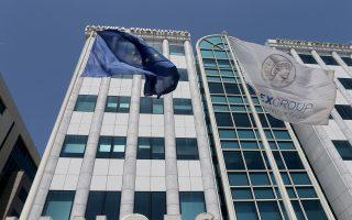 H έκδοση του ομίλου Μυτιληναίου είναι η μεγαλύτερη στη μέχρι τώρα ιστορία της αγοράς εταιρικών ομολόγων του Χρηματιστηρίου Αθηνών.