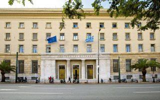 Η ΤτΕ υπογραμμίζει τη σημασία της επίτευξης των επιχειρησιακών στόχων των τραπεζών για μείωση των μη εξυπηρετούμενων δανείων κατά 40 δισ. ευρώ έως τα τέλη του 2019.