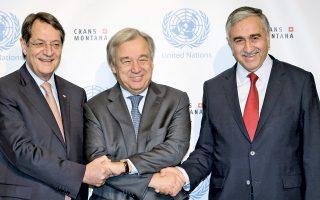 Ο πρόεδρος της Κυπριακής Δημοκρατίας Νίκος Αναστασιάδης, ο γενικός γραμματέας του ΟΗΕ Αντόνιο Γκουτιέρες και ο ηγέτης της τουρκοκυπριακής κοινότητας Μουσταφά Ακιντζί στο Κραν-Μοντανά της Ελβετίας.