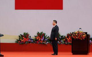 Ο Κινέζος πρόεδρος Σι Τζινπίνγκ στην τελετή ανάληψης καθηκόντων της νέας τοπικής κυβέρνησης του Χονγκ Κονγκ.
