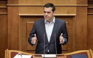 alexis-tsipras-neos-dipolismos-kai-kalypsi-se-kammeno-polaki0