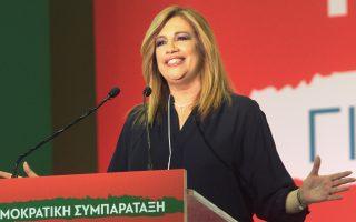 Η Φώφη Γεννηματά επιδιώκει ανταπόκριση στο κάλεσμά της για έναν νέο πολιτικό, κεντροαριστερό φορέα.
