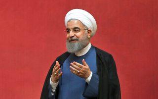 Ο Ιρανός πρόεδρος Ροχανί μιλάει στη διεθνή διάσκεψη κατά της ερημοποίησης, στην Τεχεράνη.