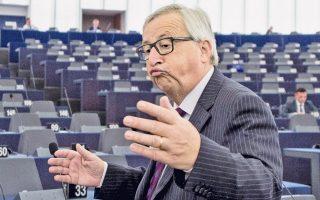 Την έκρηξη του προέδρου της Ευρωπαϊκής Επιτροπής Ζαν-Κλοντ Γιούνκερ προκάλεσε η άδεια αίθουσα του Ευρωκοινοβουλίου στη διάρκεια της ομιλίας του πρωθυπουργού της Μάλτας στο Στρασβούργο. «Είστε γελοίοι», είπε επανειλημμένως ο Γιούνκερ, με αποτέλεσμα την παρέμβαση του προέδρου του σώματος, Αντόνιο Ταγιάνι, ο οποίος υπεραμύνθηκε των ευρωβουλευτών.
