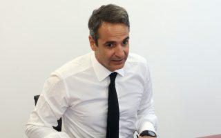 Για κυβέρνηση που «υπονομεύει την ποιότητα της δημοκρατίας» έκανε λόγο ο πρόεδρος της Νέας Δημοκρατίας Κυρ. Μητσοτάκης.